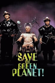 Save The Green Planet